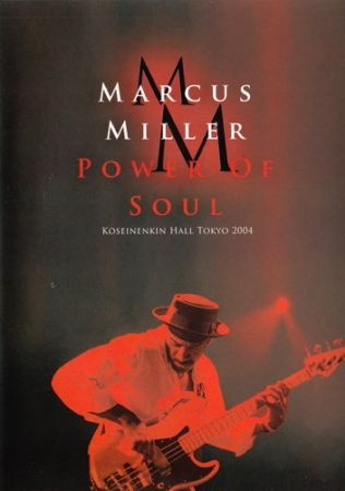 Marcus Miller - Live at JVC Jazz Festival, 2004