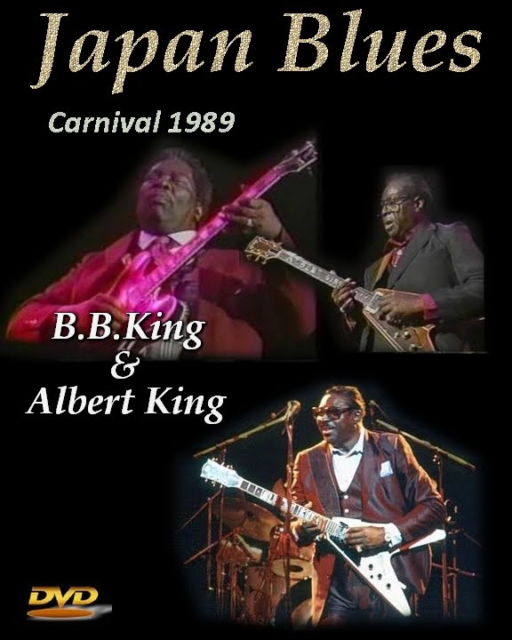 ALBERT KING & B.B. KING - Japan Blues Carnival, 1989